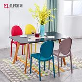 現代簡約靠背椅子家用餐椅成人北歐休閒創意凳子美式復古塑料椅子zg【免運直出】