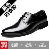 皮鞋男士真皮休閒秋冬季加絨保暖韓版青年內增高英倫商務正裝鞋子   易家樂