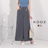 東京著衣【KODZ】時髦經典排釦寬管長褲-S.M.L(190584)