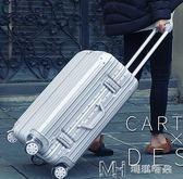 旅行箱男女學生密碼拉桿箱萬向輪20寸手提登機行李箱        瑪奇哈朵