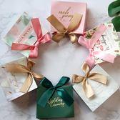 糖盒創意緞帶個性大理石新款結婚喜糖袋子禮品盒包裝盒回禮喜糖盒