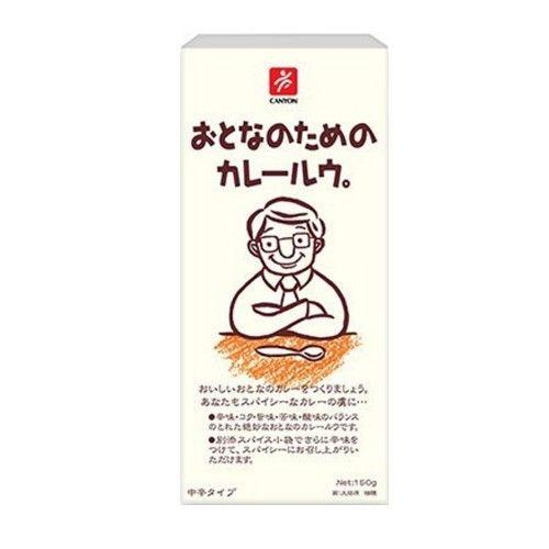 日本【CANYON】大人味咖哩塊150g