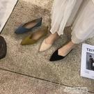 尖頭鞋 單鞋春夏2021新款平底百搭豆豆鞋低跟尖頭軟底女鞋淺口套腳懶人鞋 【618 狂歡】
