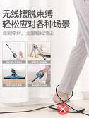 韓夫人無線吸塵器家用手持式超靜音小型迷你強力大功率充電 【四月上新】 LX