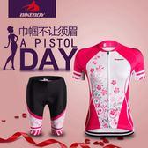 夏季騎行服短袖套裝男女山地車裝備自行車騎行服短褲上衣