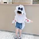 女童防曬衣夏裝寶寶外套夏季洋氣女孩薄款透氣防曬上衣兒童防曬服 一米陽光