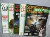【書寶二手書T6/雜誌期刊_PLE】科學人_56~60期間_共6本合售_迎向低碳能源時代等