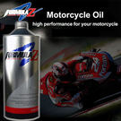 Formula Z TYPE RD 無限級全合成潤滑油(摩托車專用)
