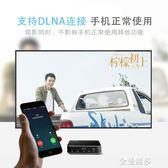 H3 pro微型投影儀高清4K家庭影院無線wifi便攜式小型無屏電視HM 金曼麗莎