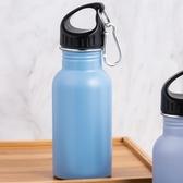 HOLA 萊茲不鏽鋼水瓶 400ml 藍