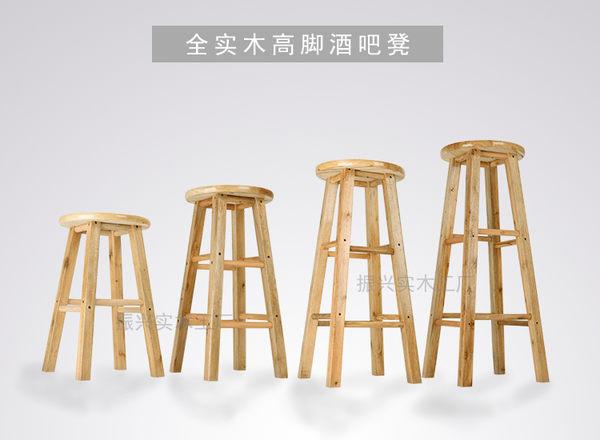 吧台椅高腳椅 高圓凳巴凳橡木梯凳 高腳吧凳 實木凳子酒吧椅  WD