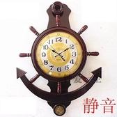 北極星木質超大款舵手鐘表(8603)