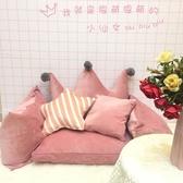 ins韓式皇冠公主床頭靠背靠墊靠枕軟包迷你單人懶人沙發豆袋