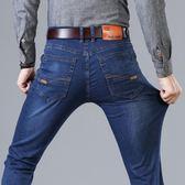 夏季新款高彈力男士牛仔褲薄款青年修身直筒商務休閒寬鬆褲 卡布奇诺