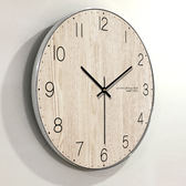 家用簡約個性創意北歐靜音掛鐘