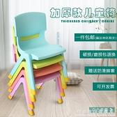 加厚板凳椅子幼兒園靠背椅餐椅塑料小椅子家用小凳子防滑 科炫數位