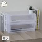 聯府A4桌上抽屜整理箱6.5L文具收納箱置物箱LF3371-大廚師百貨