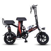 電動車女迷你小型電動自行車折疊成人代步單車男代駕電瓶車 數碼人生igo