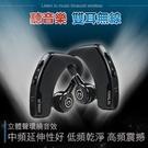 NCC合法認證 一組兩人用 HANLIN 9X9 雙耳無線長待機雙耳無線藍芽耳機聽音樂