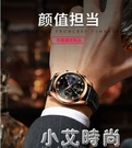 手錶男士機械防水名牌正品石英電子男表高中學生潮流 小艾新品