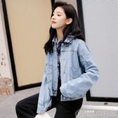 牛仔外套 寬鬆蝙蝠袖牛仔外套女短款韓版bf風學生牛仔夾克上衣