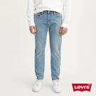 Levis 男款 上寬下窄 502 Taper牛仔褲 / 復古水藍 / 恆溫調節機能 / 彈性布料
