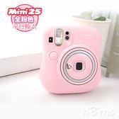 【Mini25全粉色拍立得相機】Norns 富士instax mini 25 蜜桃派 平行輸入 保固一年Fujifilm