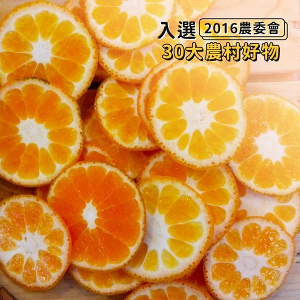 【愛不囉嗦】橘二代 茂谷柑精裝豪華木箱 - 免運 ( 約8-9粒 )