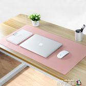 筆記本電腦墊桌墊防水超大號鼠標墊寫字臺墊鍵盤墊辦公桌墊 魔方數碼館