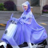 雨衣機車單人騎行男女成人韓國時尚電動自行車加大加厚摩托雨披 多色小屋