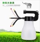 大容量電動噴壺多肉綠植澆花壺灑水壺澆水壺小型家用農用噴霧器3L 小山好物