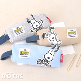【Snoopy翹耳朵棉布長型提把筆袋】Norns 史努比正版 Peanuts 文具收納包 鉛筆盒