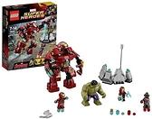 LEGO 樂高 超級英雄 哈爾克的巴斯馬什 76031