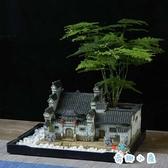 懷舊裝飾中式禪意擺件復古物件古風模型茶臺裝飾擺設【奇趣小屋】