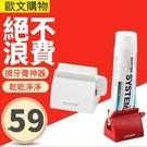 擠牙膏神器!擠牙膏 擠牙膏器 牙膏擠壓器 牙膏器 擠洗面乳器