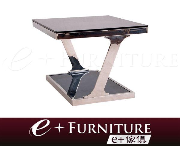 『 e+傢俱 』BT55 貝狄尼 Berdine 強化灰玻小茶几/小邊几/不繡鋼座/時尚現代