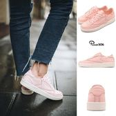 Reebok 休閒鞋 Club C 85 DCN 粉紅 白 復古奶油底 網球鞋 皮革鞋面 女鞋【PUMP306】 CN0874