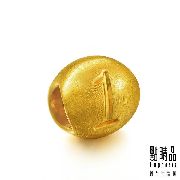 點睛品 Charme系列 黃金串飾(數字1)