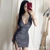 夜店女裝主播性感低胸深V緊身開叉包臀洋裝夜場裙子 『歐韓流行館』
