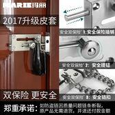 新年鉅惠 304不銹鋼防盜門栓鎖加厚門內插銷防盜練門扣安全