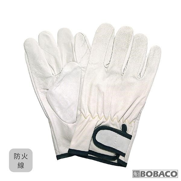 【南紡購物中心】博士牌【小羊皮手套-氬焊焊接用】隔熱 耐高溫 防護手套 工作手套
