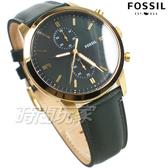 FOSSIL 公司貨 TOWNSMAN 雙環 計時 真皮 男錶 防水手錶 金色電鍍 墨綠色 FS5599
