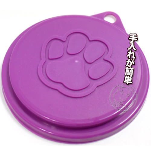 【zoo寵物商城】寵物罐頭蓋(400g 170g大貓罐適用)隨機出貨1入