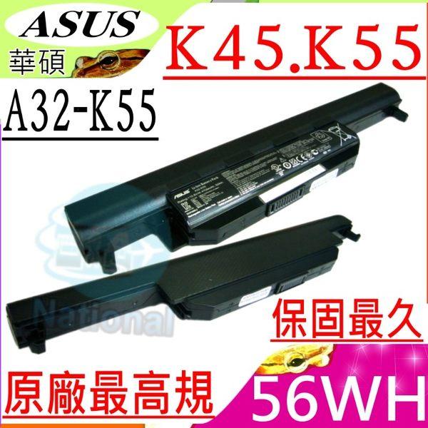 ASUS電池(原廠最高規)-華碩 K55N,K55V,K55VD,K55VM,K45,K45D,K45DR,K45N,K45V,A32-K55,A33-K55,A41-K55