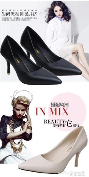 單鞋女新款黑色小皮鞋高跟鞋女細跟小清新職業鞋工作鞋女鞋子(聖誕新品)