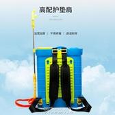 電動噴霧器農用新背負式充電多功能打藥機農藥高壓鋰電池噴壺 提拉米蘇