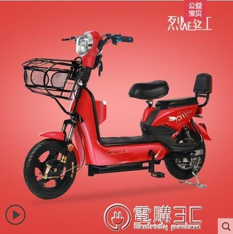 電動車新國標電瓶48V小型代步助力電單車成人電動自行車 聖誕節免運