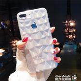 超薄菱格幾何蘋果X情侶手機殼iPhone7/8plus透明防摔6s軟殼男女款 魔方