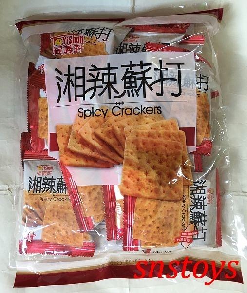 sns 古早味 餅乾 福義軒 湘辣蘇打餅 香辣 蘇打餅(葷食)240公克