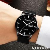 手錶男2020新款男錶手錶男士學生韓版簡約潮流休閒石英時尚非機械錶交換禮物